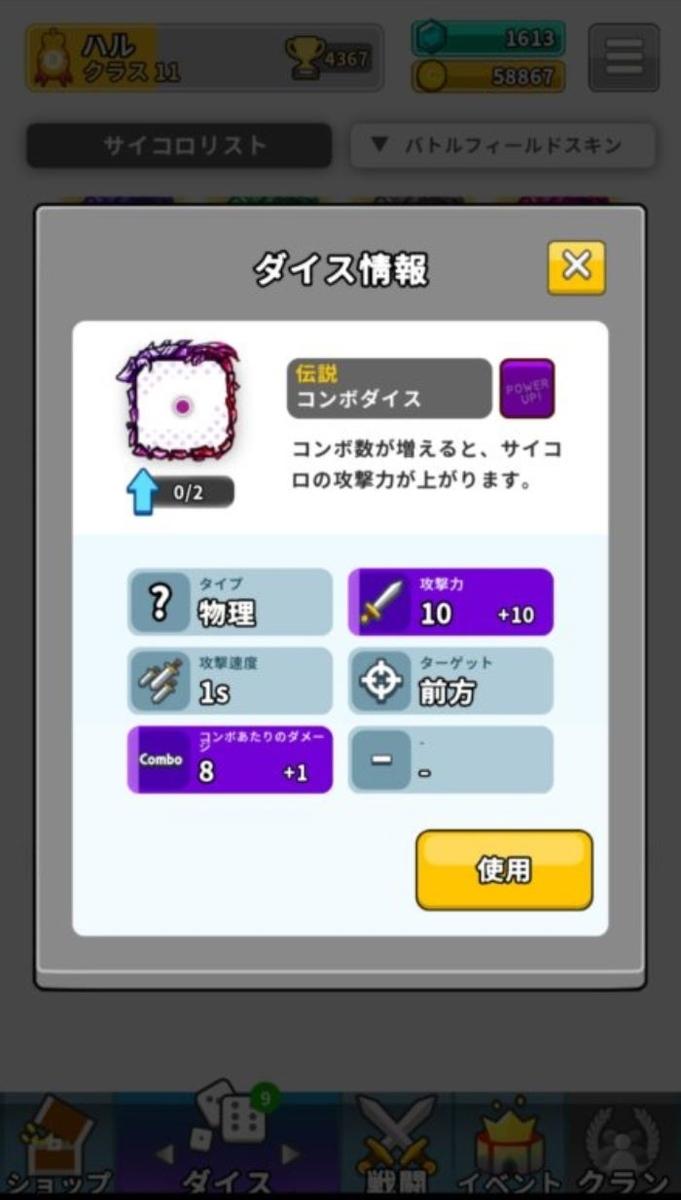f:id:haru120120120:20200602234319j:plain