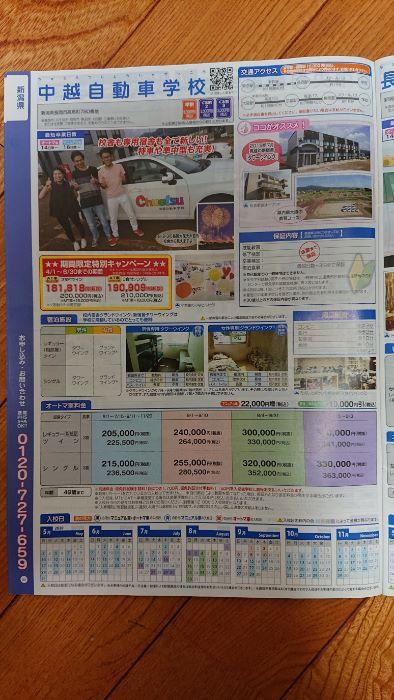 f:id:haru120120120:20200626002600j:plain