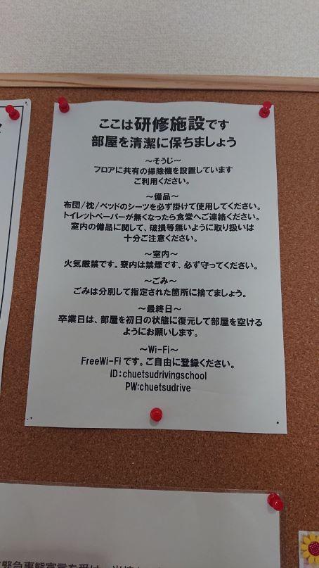 f:id:haru120120120:20200626003454j:plain