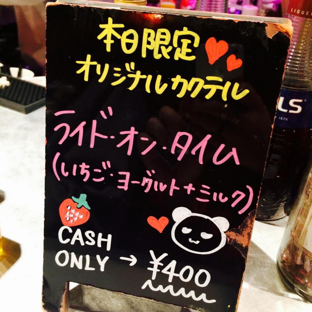 f:id:haru1207:20170110040824j:plain
