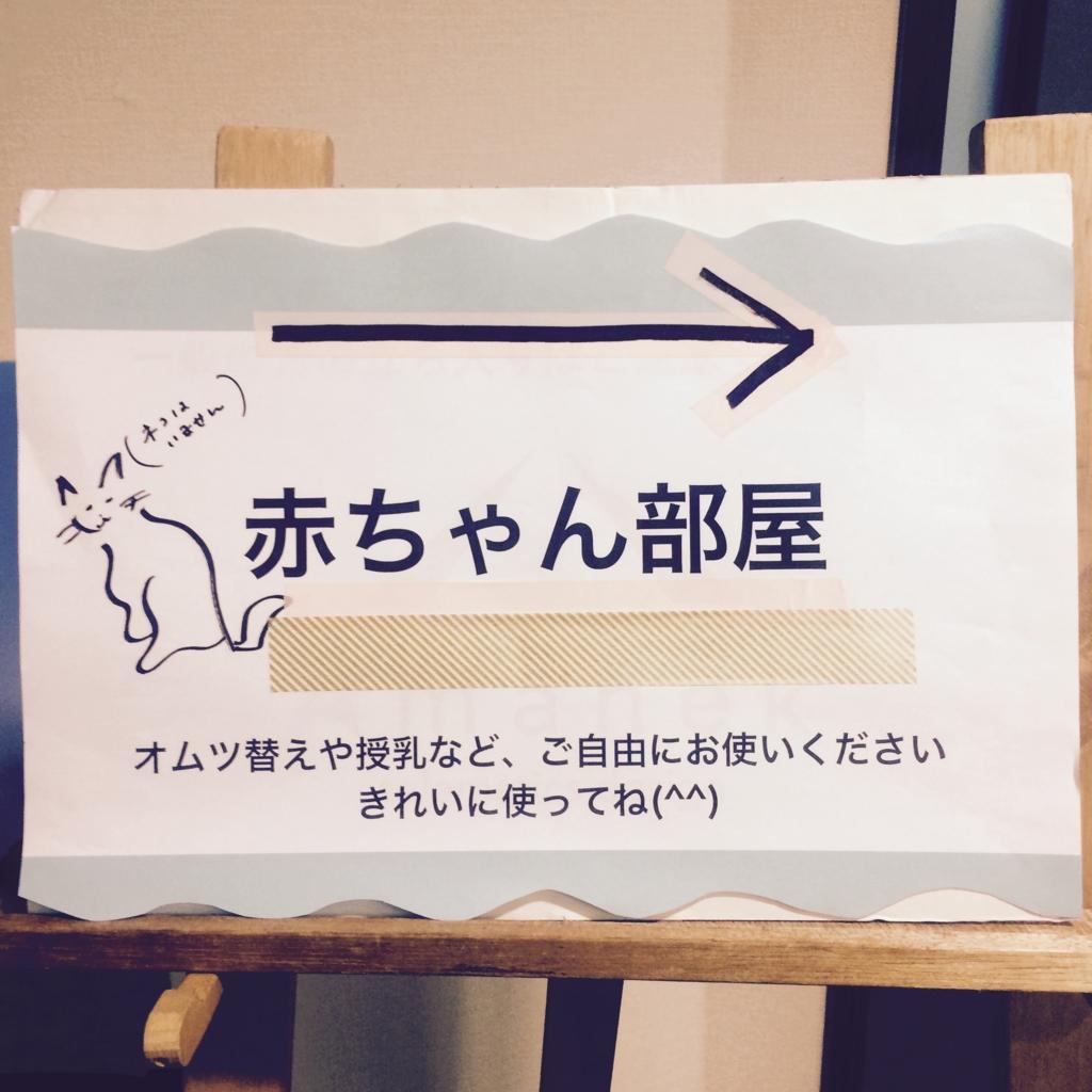 f:id:haru1207:20170131234027j:plain