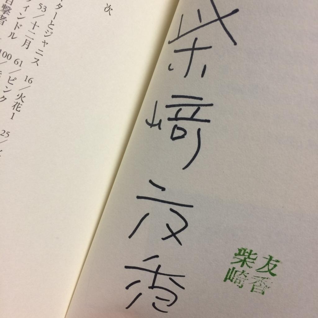 f:id:haru1207:20170227021644j:plain
