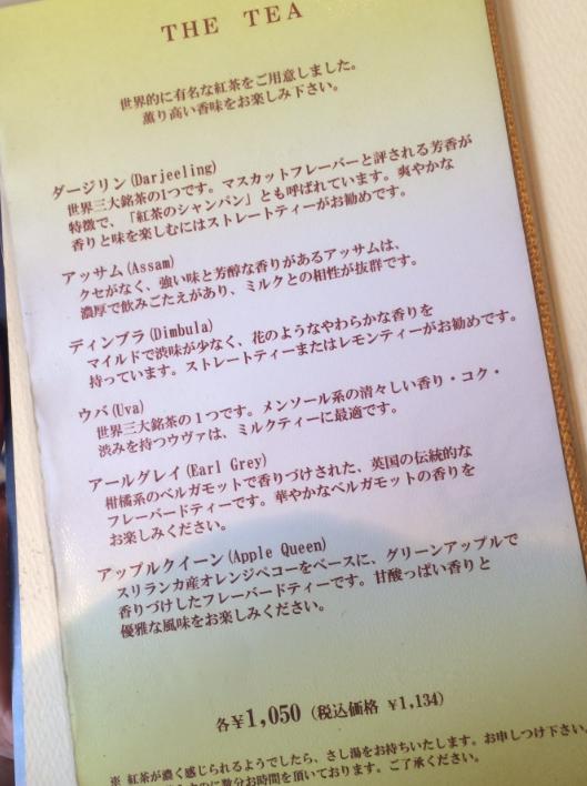f:id:haru1207:20170327132415p:plain