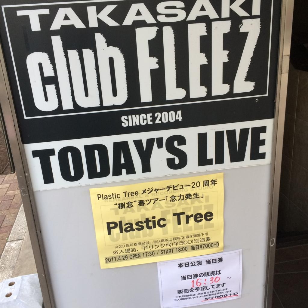 f:id:haru1207:20170501120525j:plain
