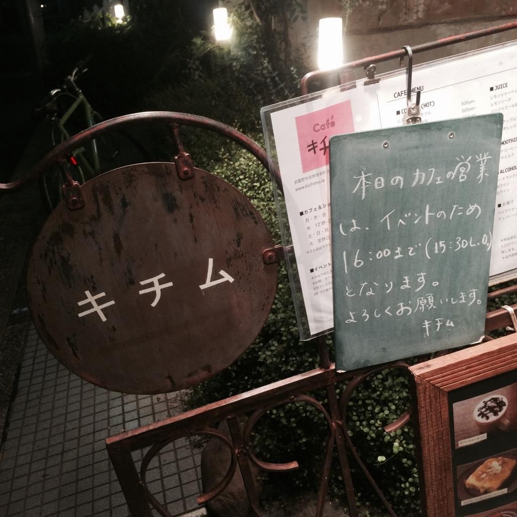 f:id:haru1207:20170925122436j:plain