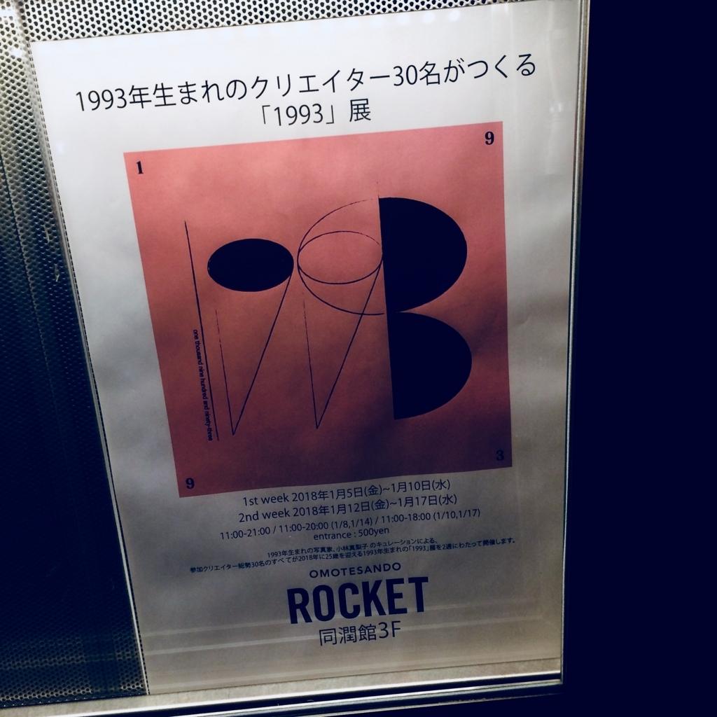 f:id:haru1207:20180205130937j:plain
