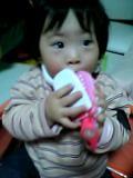 おもちゃの携帯を鳴らせるようになった。
