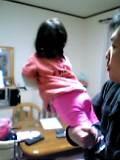 赤ちゃん体操の舟の舳先