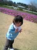 公園で・2