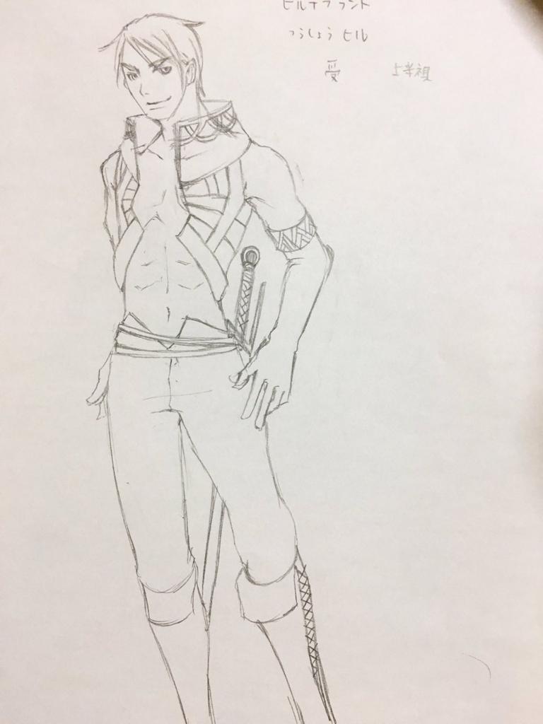 f:id:haru1792:20170227162031j:plain