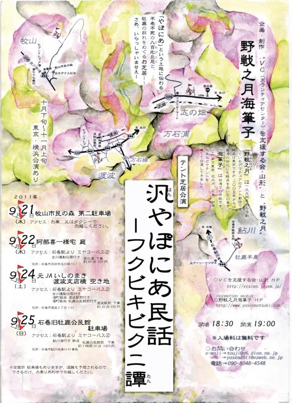 f:id:haru19870421:20110822200747j:image