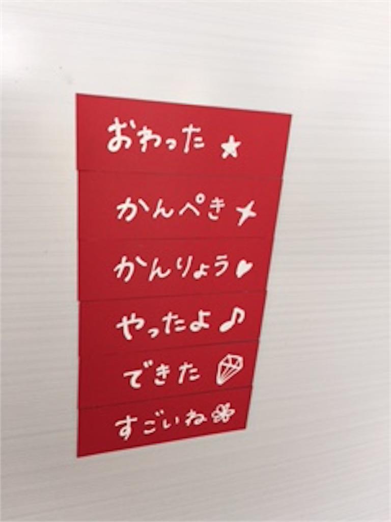 f:id:haru2019:20161219201914j:image