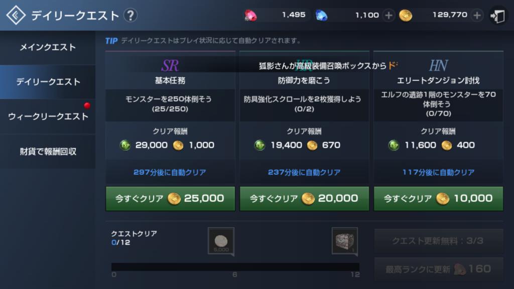 f:id:haru2345:20170828074124p:plain