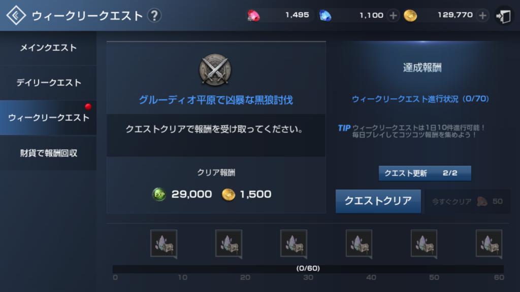 f:id:haru2345:20170828074458p:plain
