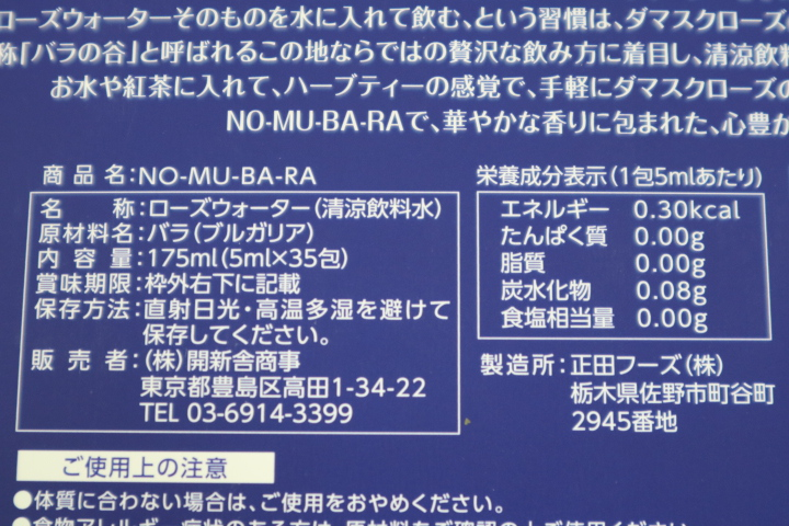 f:id:haru27ru:20190223141924j:plain