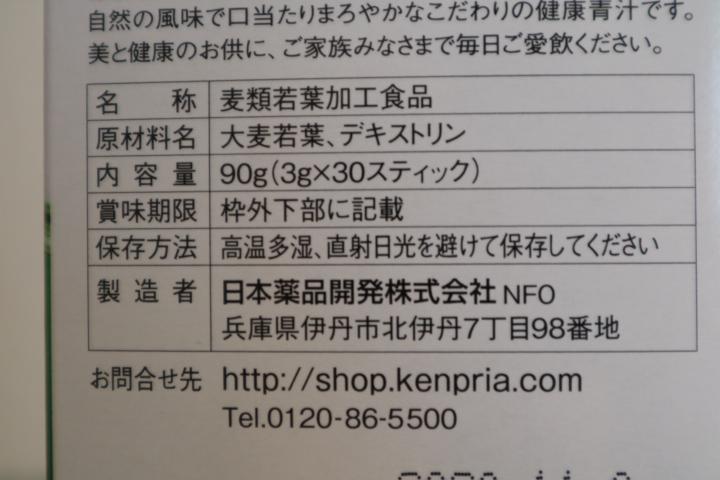 f:id:haru27ru:20190225153258j:plain