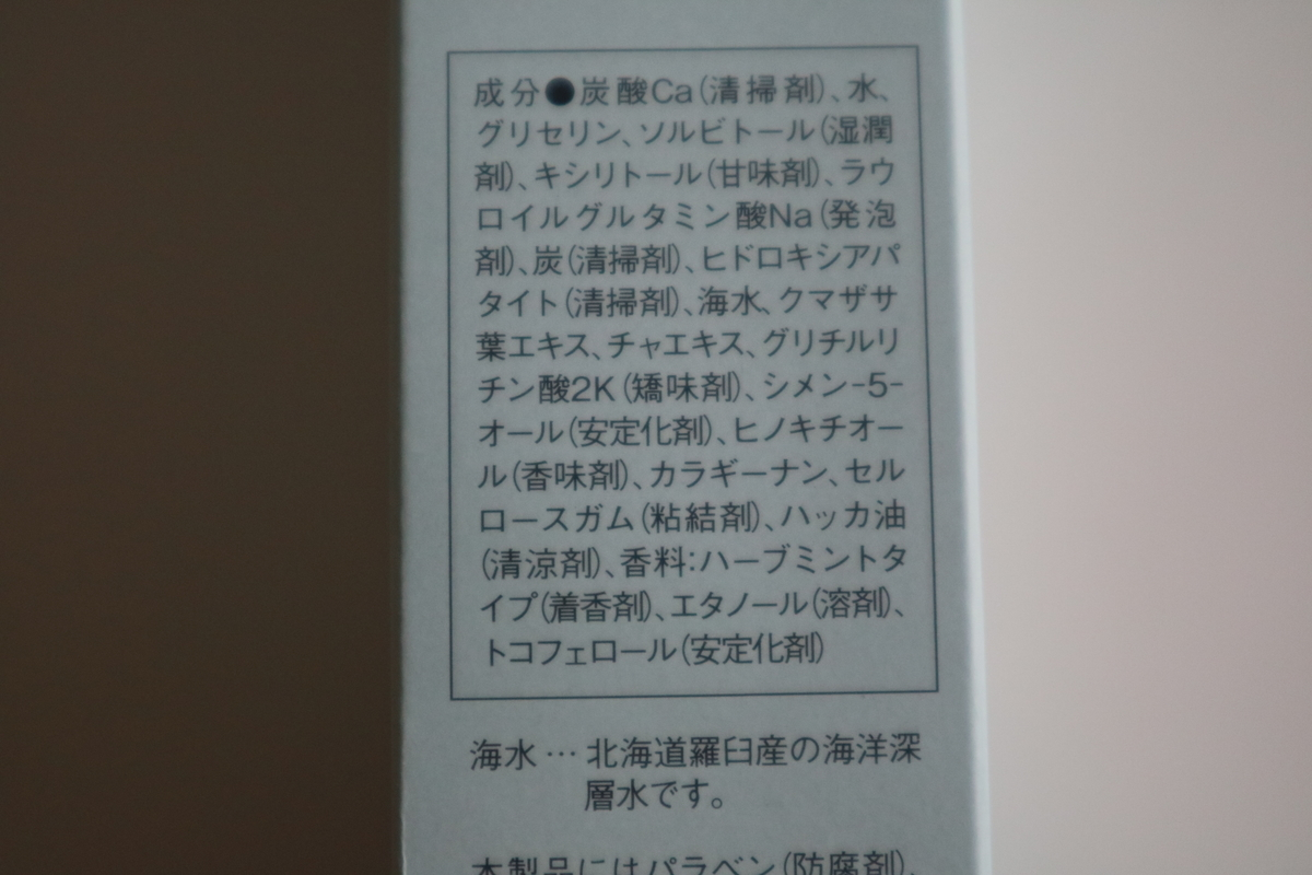 f:id:haru27ru:20190927163247j:plain