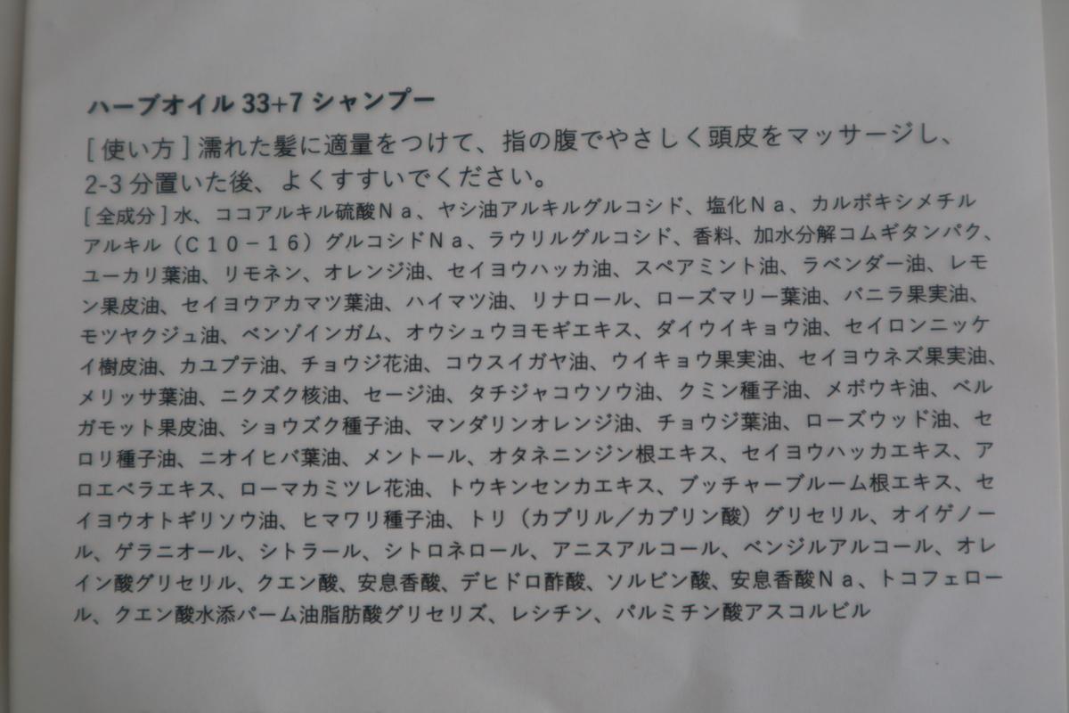 f:id:haru27ru:20191018132317j:plain