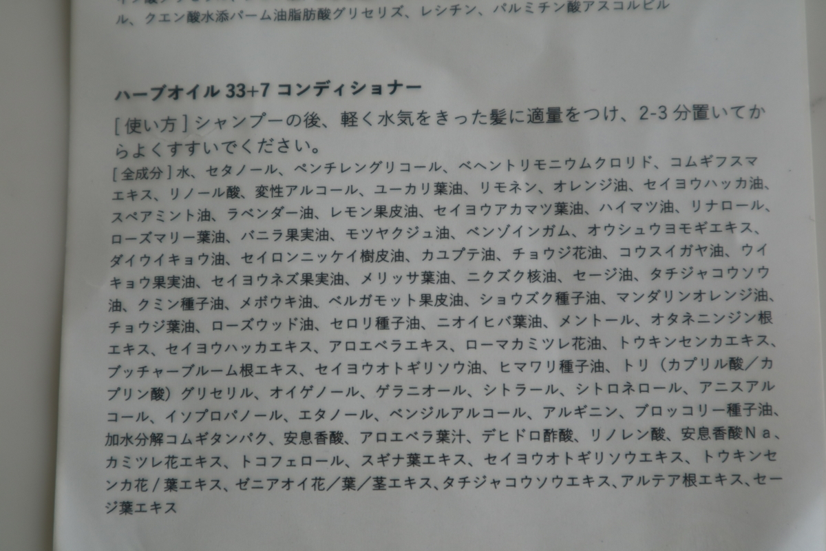 f:id:haru27ru:20191018133058j:plain