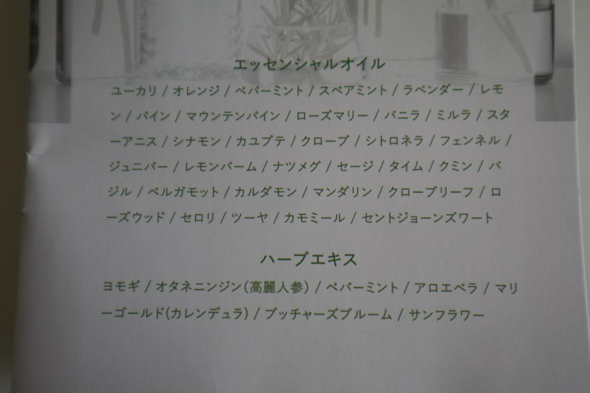 f:id:haru27ru:20191018150023j:plain
