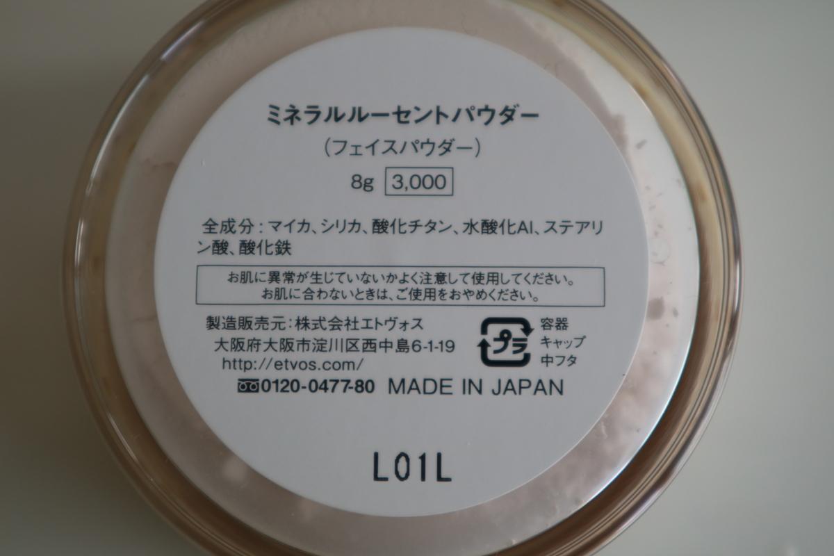 f:id:haru27ru:20191107101813j:plain