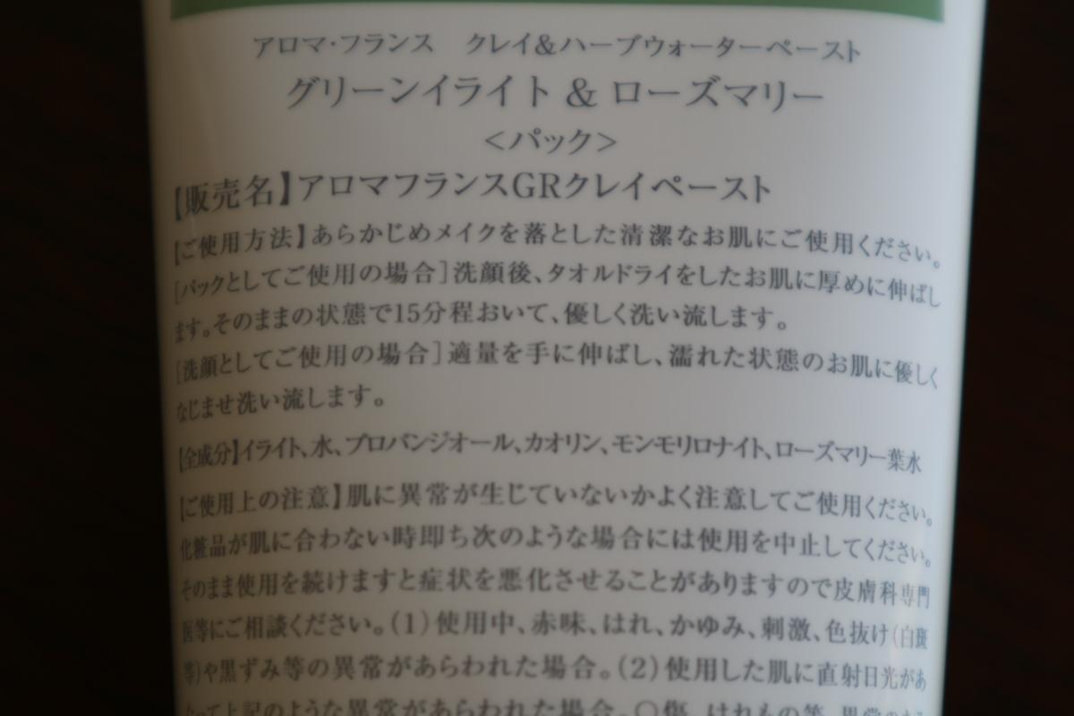 f:id:haru27ru:20191116174056j:plain