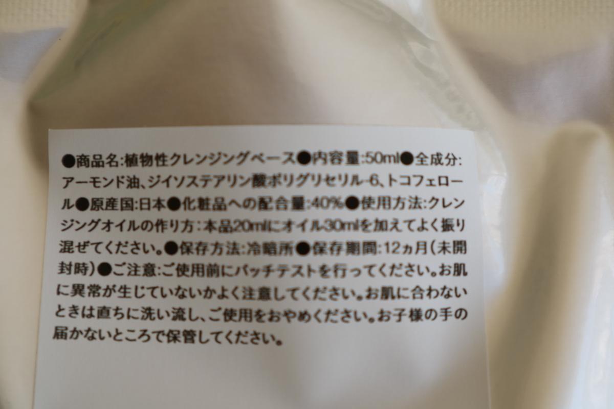 f:id:haru27ru:20200417172649j:plain