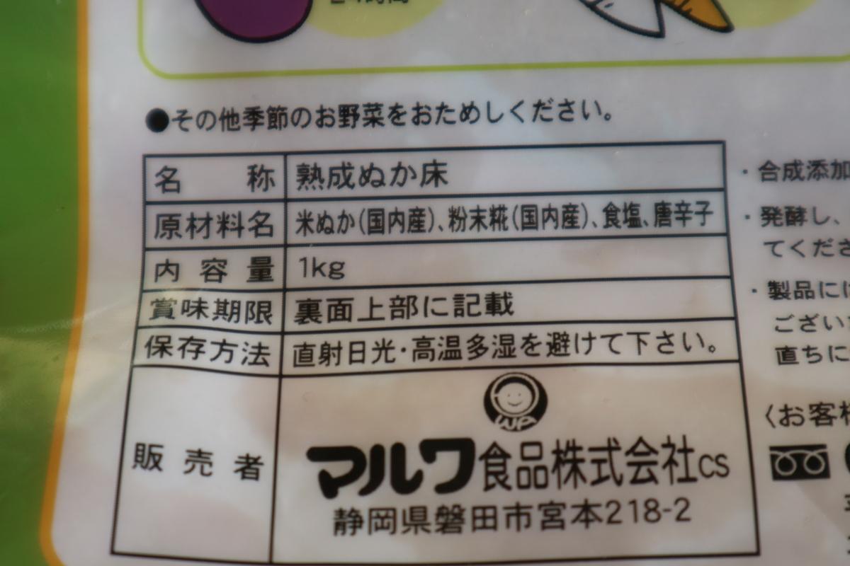 f:id:haru27ru:20200420195251j:plain