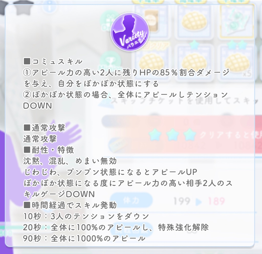 f:id:haru30:20210910220052j:image