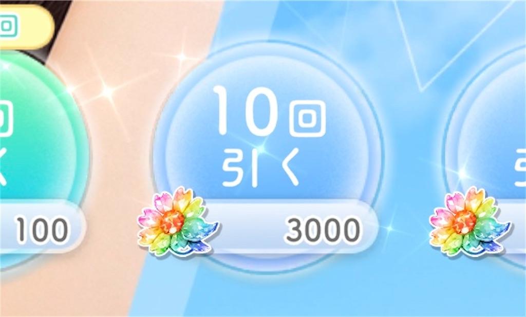 f:id:haru30:20210918080627j:image