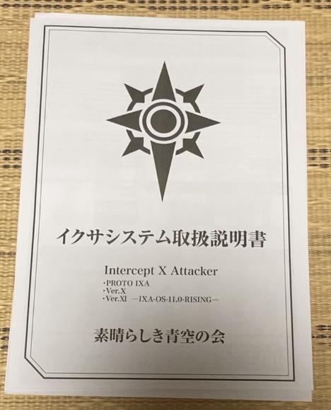 f:id:haru303132:20201127234012j:plain