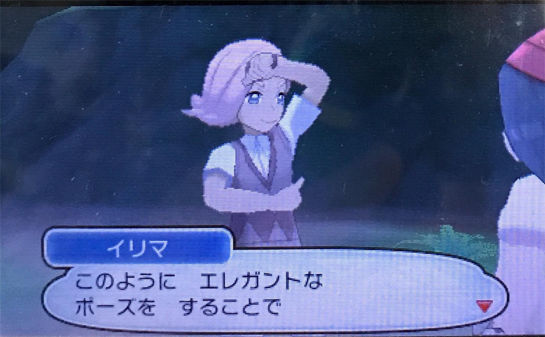 f:id:haru322:20161123175923j:image