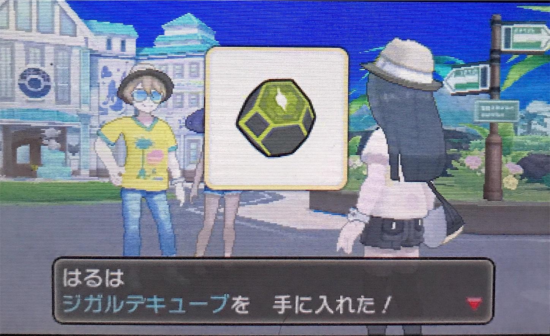 f:id:haru322:20161124234444j:image