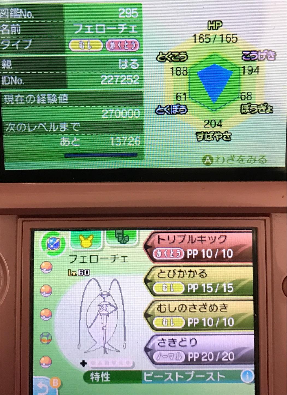 f:id:haru322:20161210132806j:image