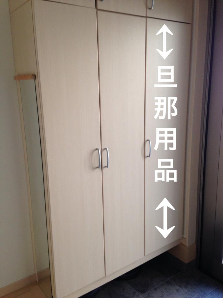 f:id:haru501227:20151127135107j:plain