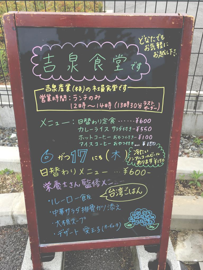 f:id:haru501227:20160617135841p:plain