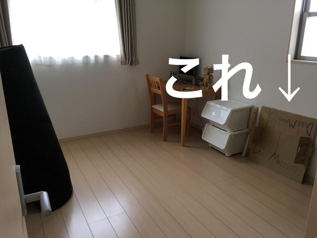f:id:haru501227:20160630144348j:plain