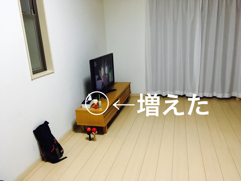 f:id:haru501227:20160709212016j:plain