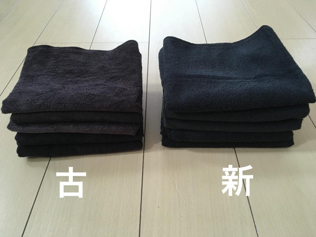 f:id:haru501227:20160714150522j:plain