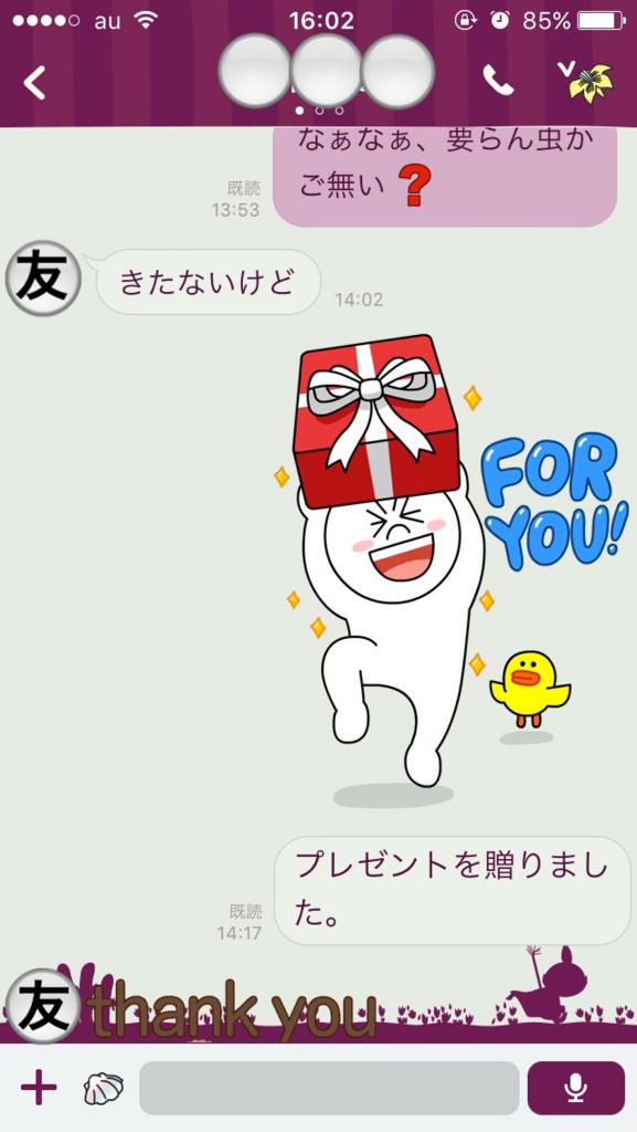 f:id:haru501227:20160725160651j:plain
