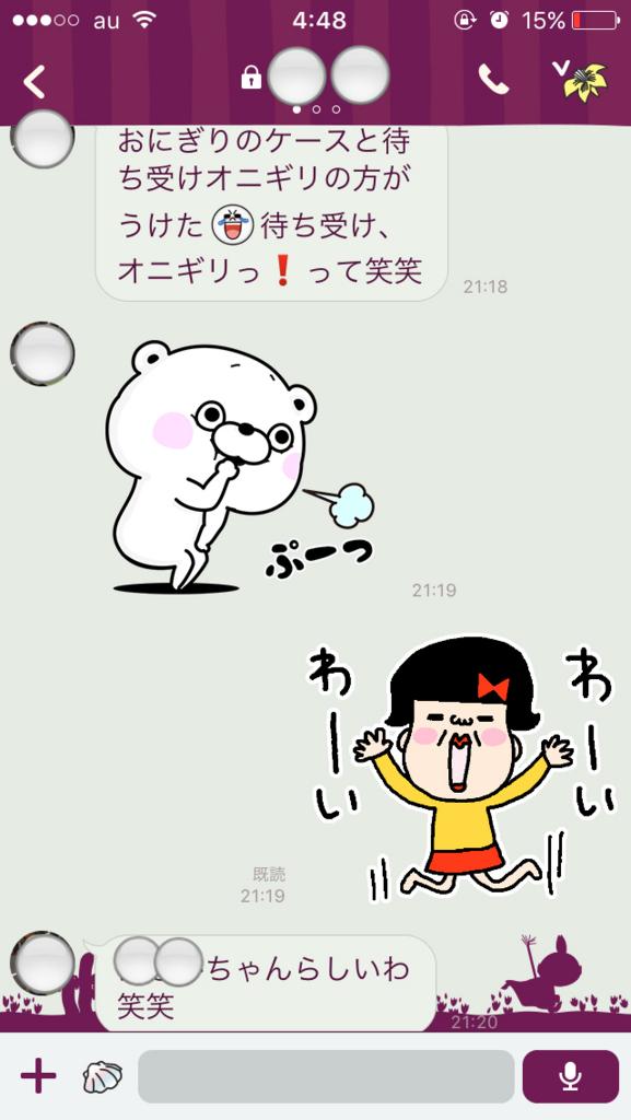 f:id:haru501227:20161013045626j:plain