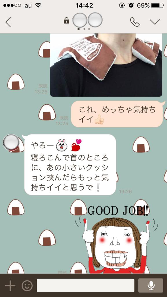 f:id:haru501227:20161111144627j:plain