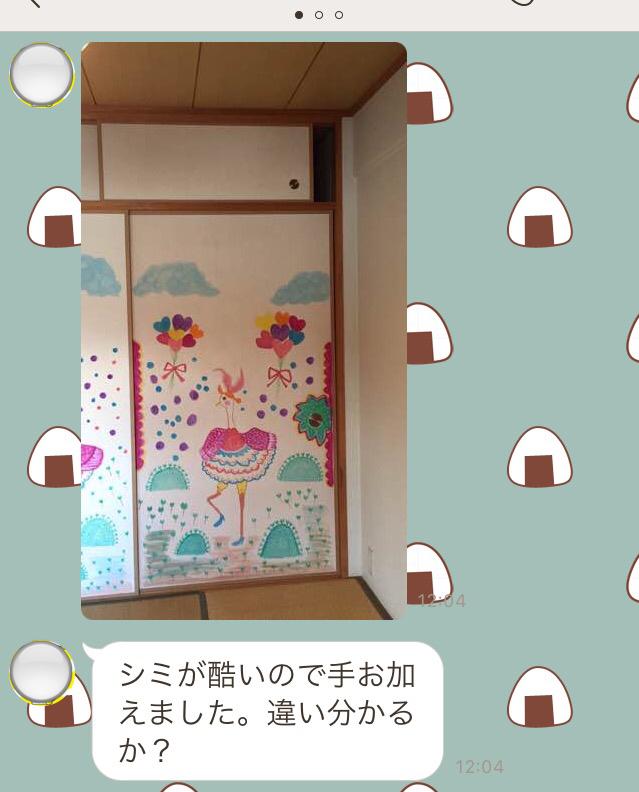 f:id:haru501227:20161212101105j:plain