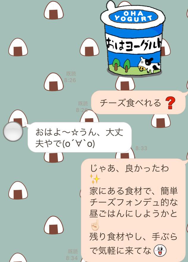 f:id:haru501227:20161216102101j:plain