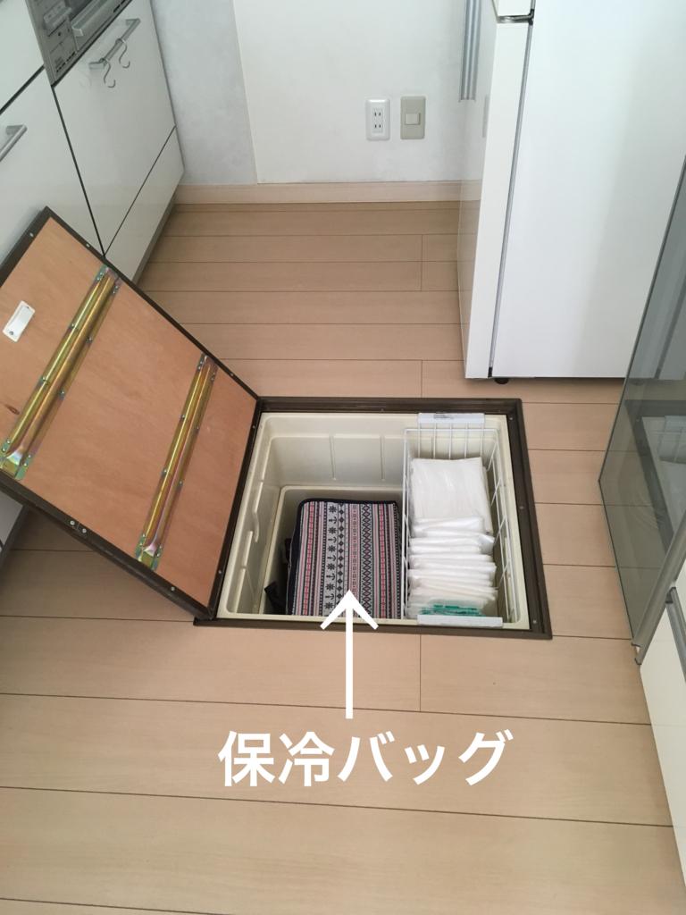 f:id:haru501227:20170110131841j:plain