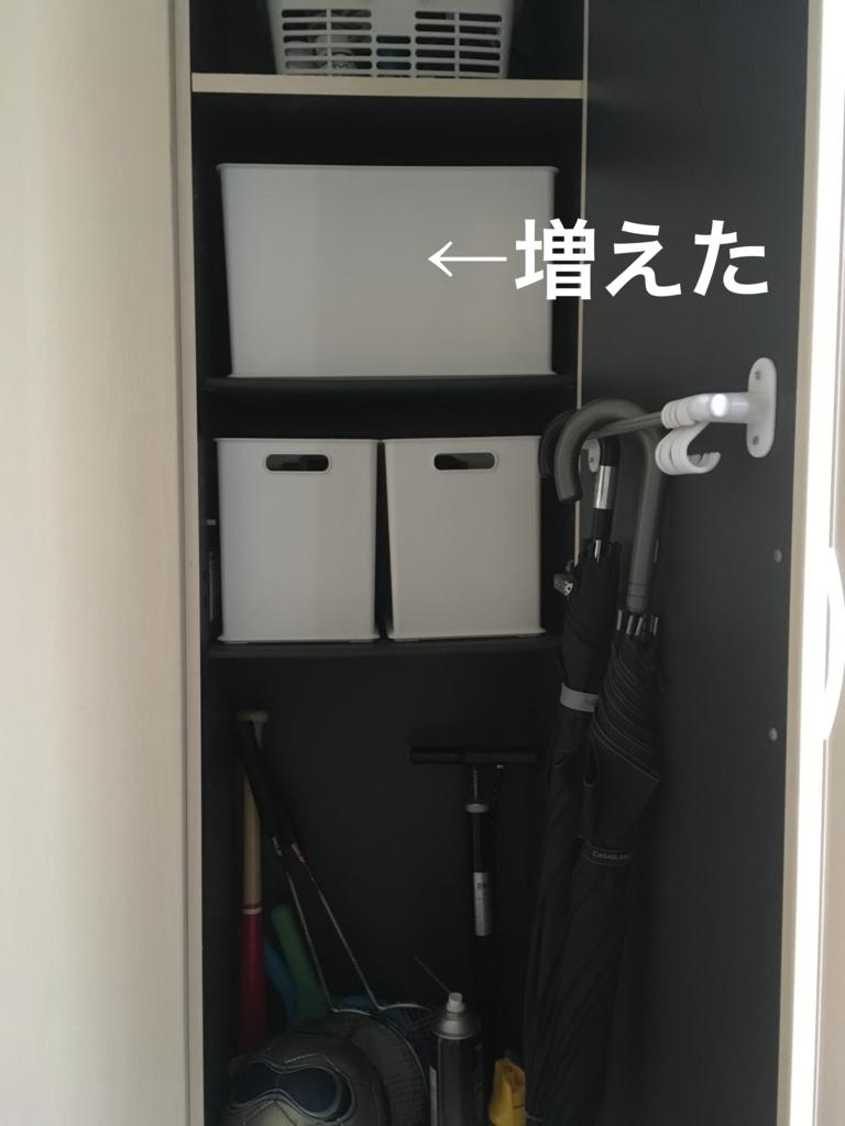 f:id:haru501227:20170117142130j:plain