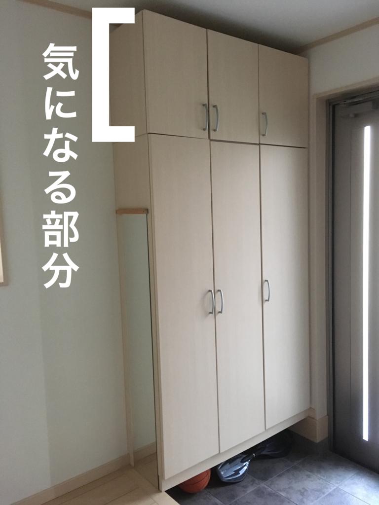 f:id:haru501227:20170119112449j:plain