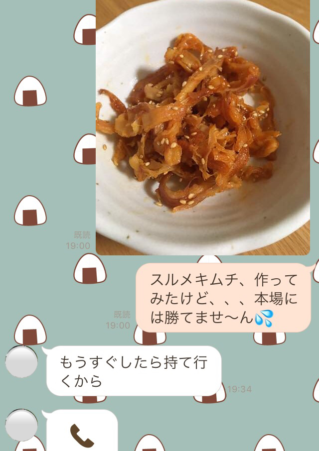 f:id:haru501227:20170123205822j:plain