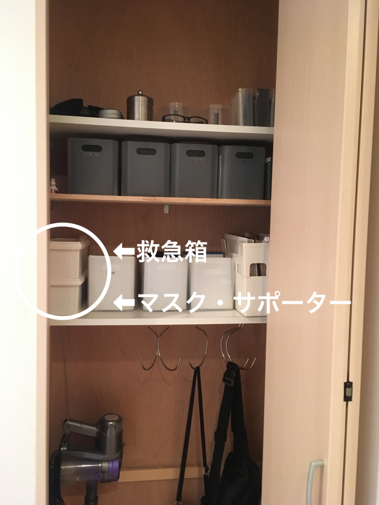 f:id:haru501227:20170128145215j:plain