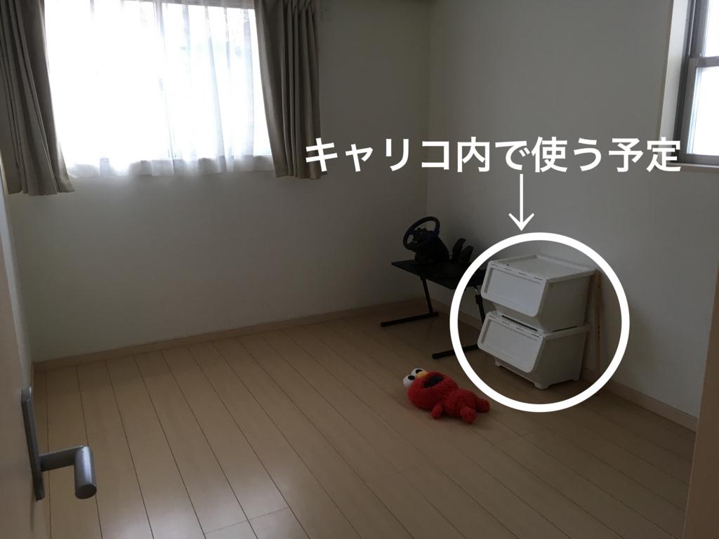 f:id:haru501227:20170205160853j:plain